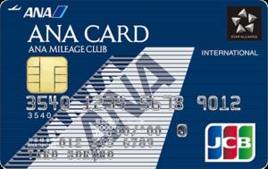 ANA一般カード(JCB)