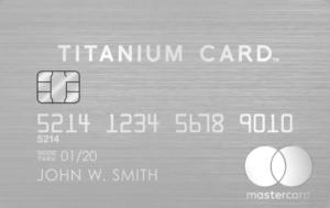 ラグジュアリーカード(チタン)