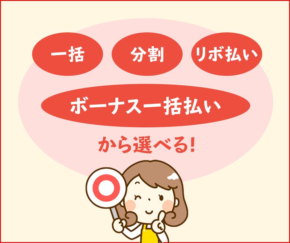 クレジットカードでの代引き時の分割払いやリボ払いに関する佐川急便の公式情報
