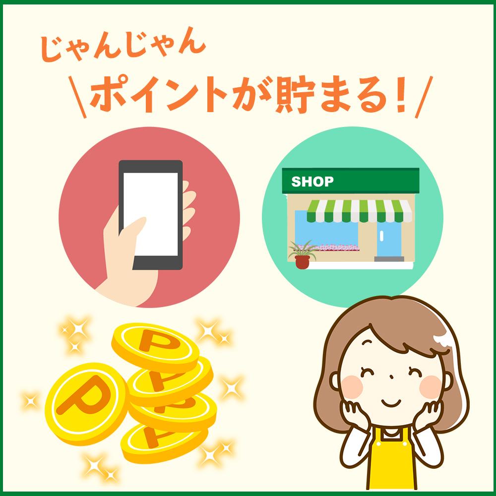 dカード GOLDは主婦でもお得に使えるカード!
