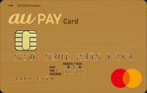 auペイゴールドカード